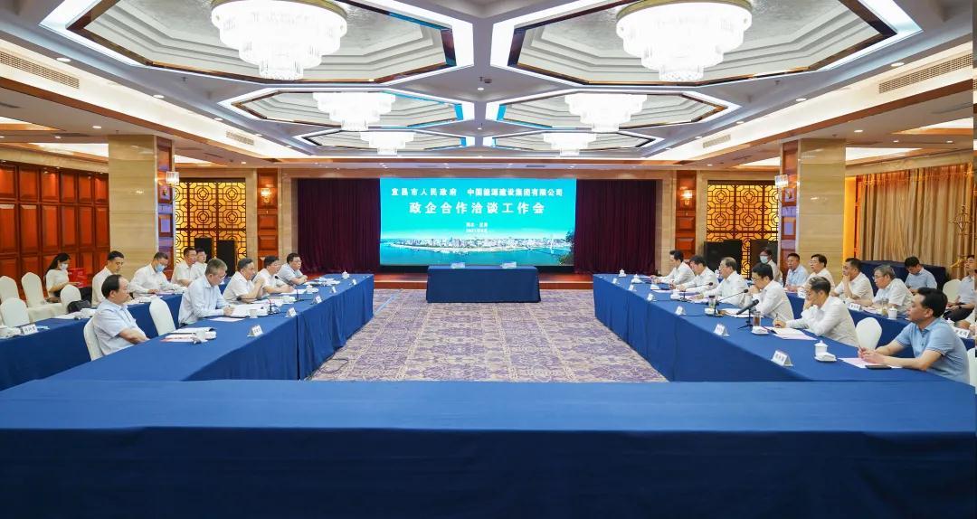 中国能建与宜昌市签署全面战略合作框架协议
