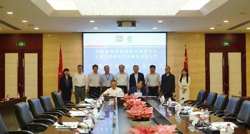 葛洲坝集团与北京中昊智达投资集团签署战略合作协议